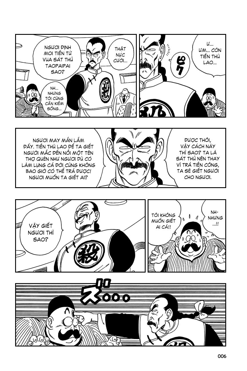 Dragon Ball chap 90 trang 4