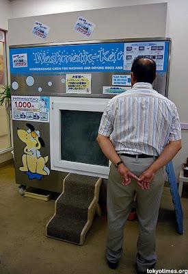 Lavadoras para perros en Japón.