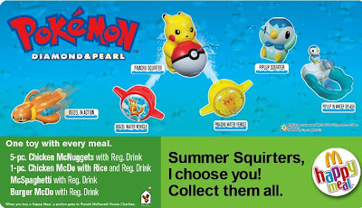 McDonalds Pokemon Diamond and Pearl Happy Meal Toy Promotion 2010