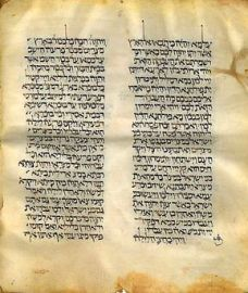 THE TANAKH MANUSCRIPTS مخطوطات التاناخ
