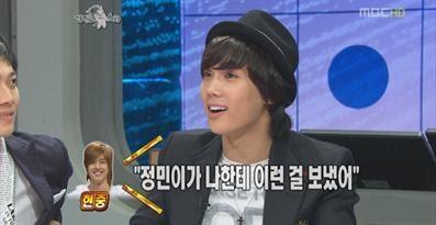 Park Jung Min Gay 15