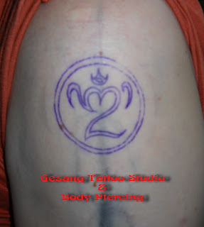 Japaneses Tattoos Designs Balinese Symbol