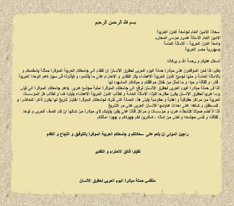 رسالة شكر وتقدير لموظف بالانجليزي Bitaqa Blog
