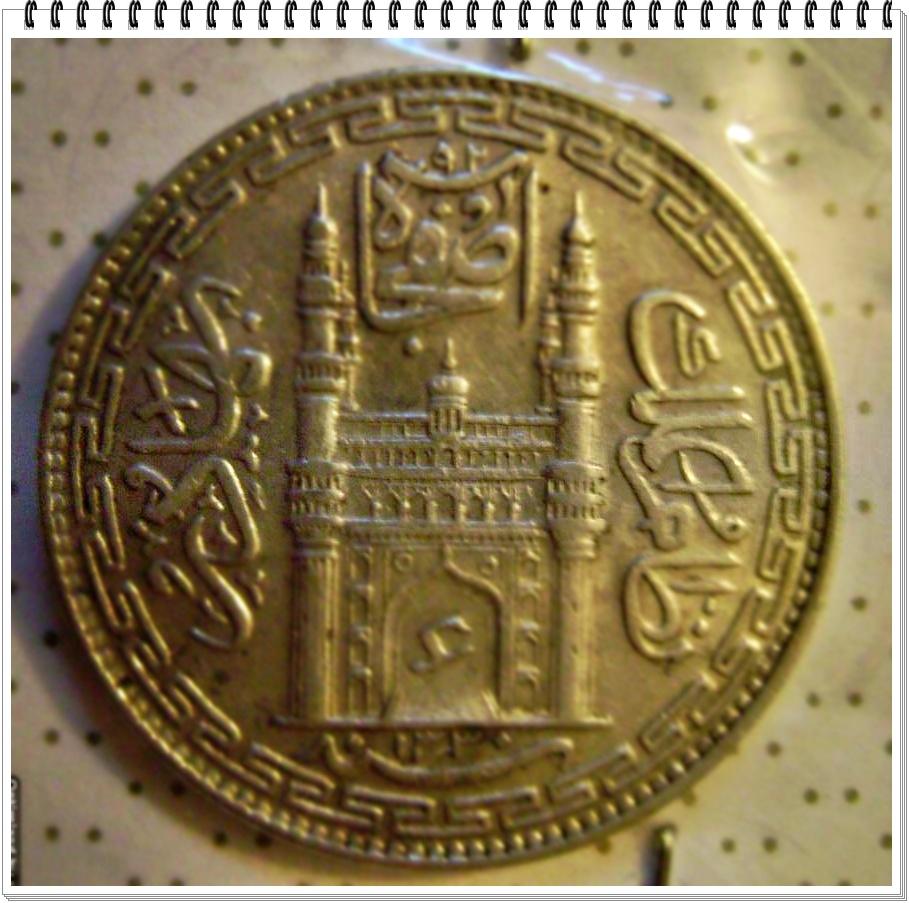 Krish S Coins India Rare Coins Part 2