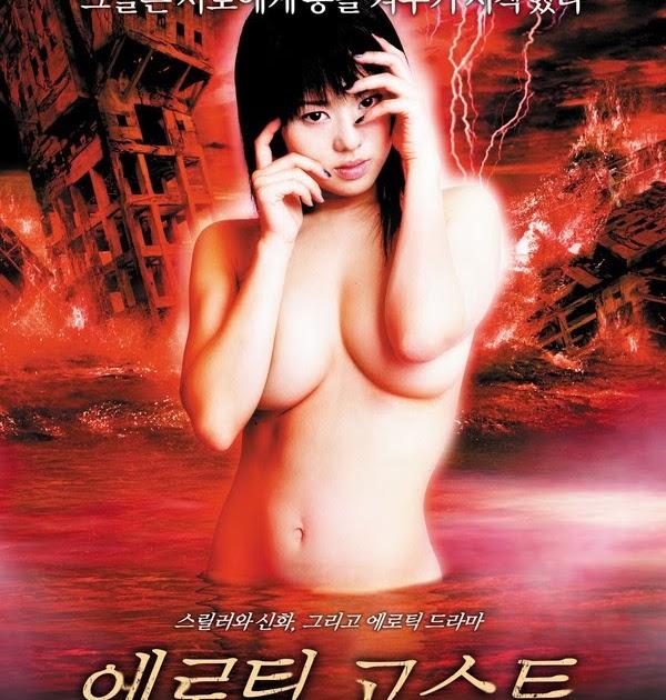 Siren Asian 84