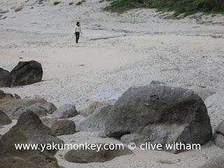Nakama beach