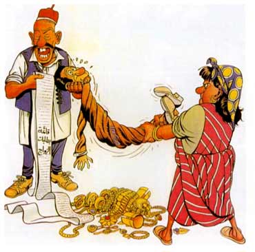 dowry system in education culture and tourism dowry system in