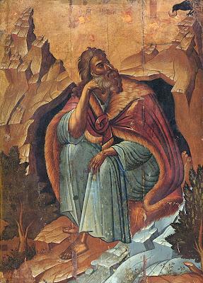 Elija