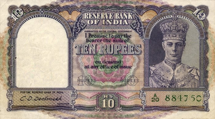 Old indian 10 rupee coins - True flip lottery result online