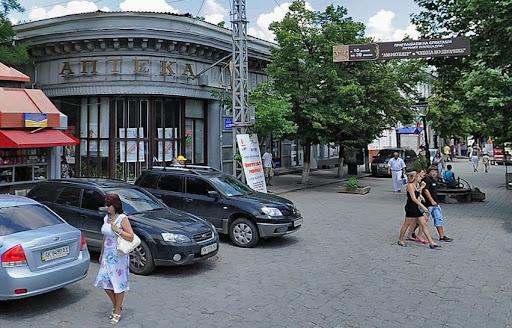 Черная аптека в Симферополе