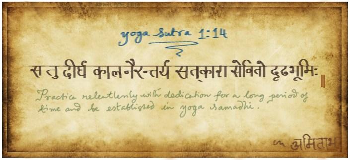 Sanskrit Of The Vedas Vs Modern Sanskrit: Patanjali Yoga Theory
