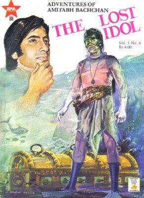 amitabh-bachchan-comic-book-supremo-ajab-jankari-कॉमिक बुक