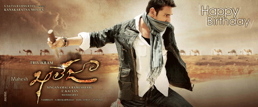 south mp3 songs: Kaleja Wallpapers
