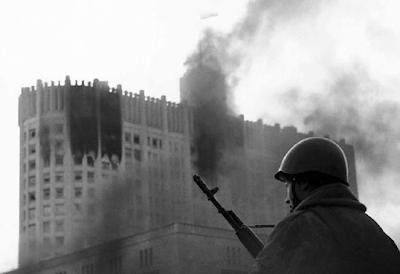 Degantys Tarybų Namai Maskvoje