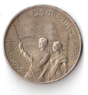 Jm Currencywala Old 10 Rupee Big Coin 1947 1972