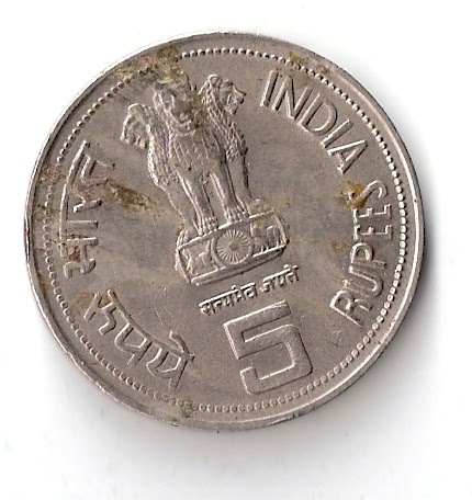 indira gandhi coin 1 rupee
