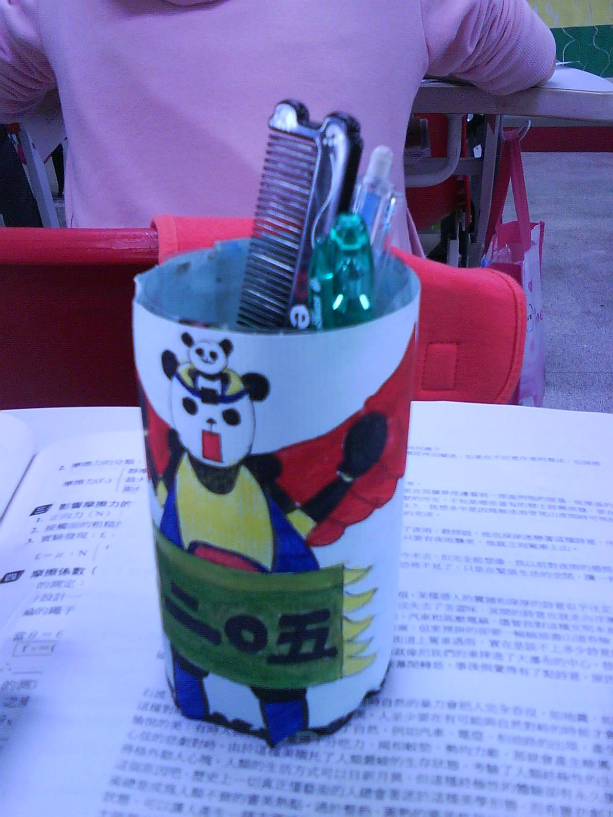 筆筒·環保·環保筆筒diy – 青蛙堂部落格