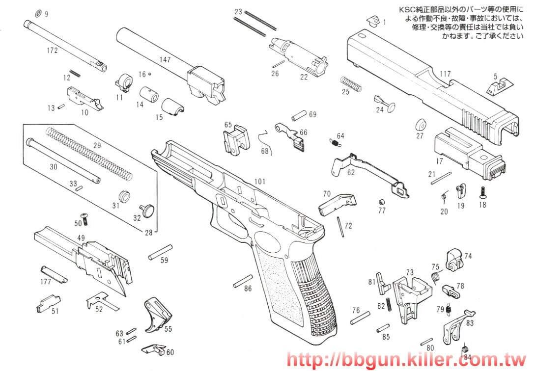 Glock 22 Gen 4 Schematic Related Keywords & Suggestions - Glock 22