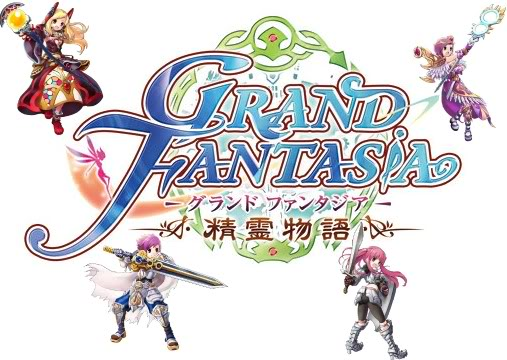 aeria ignite grand fantasia