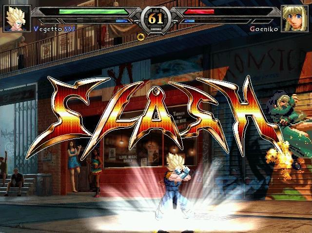 jogo Ultimate MUGEN 2009