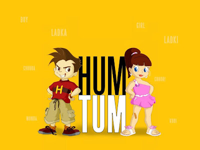 Hum title free download jab video tum miley song
