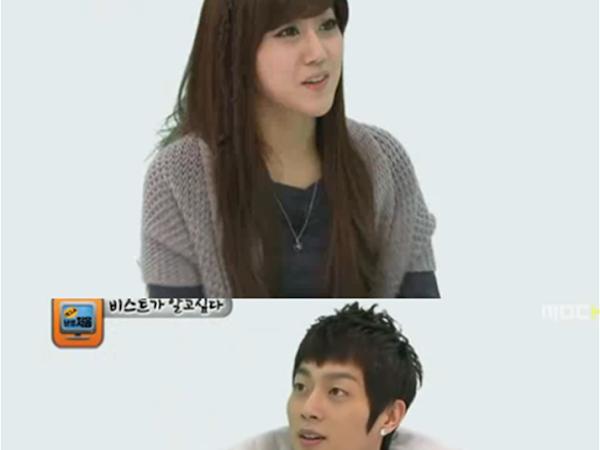 Doojoon and gayoon dating sim