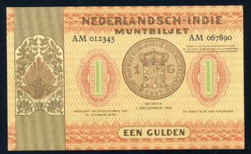 Pecahan 1 gulden bertanggal 1 November 1939 (Proof)