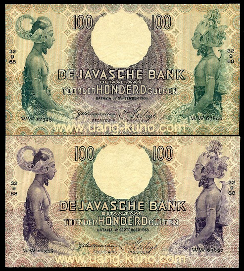 Wayang 100 gulden proof seri WW beda warna