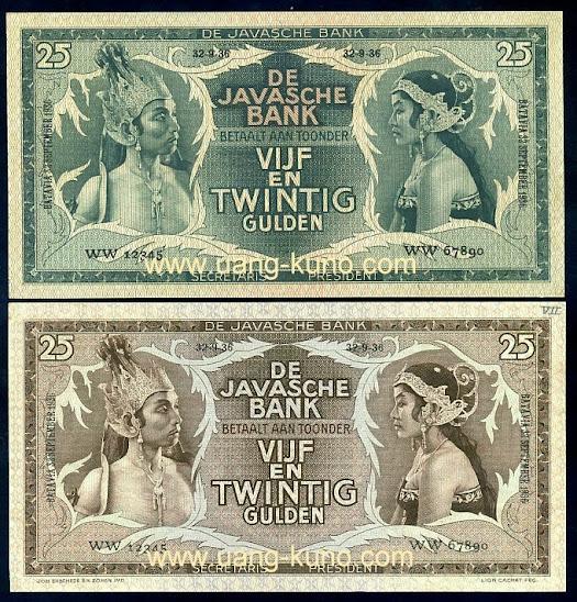Wayang 25 gulden proof seri WW dengan 2 variasi warna