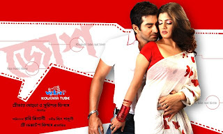 Josh Kolkata Bangla movie