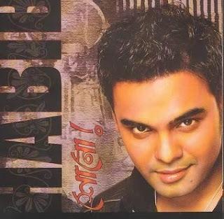 Shono-Habib Bangla song album