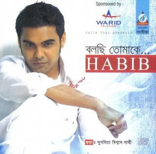 Bolchi Tomake by Habib bangla song