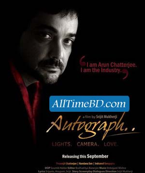 Autograph - Kolkata Movie Song