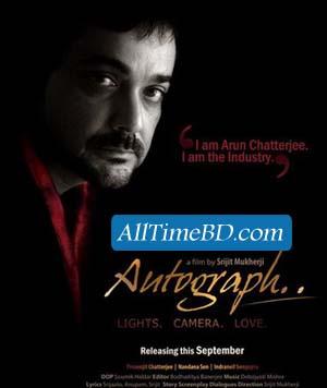 Autograph - Kolkata Movie Song
