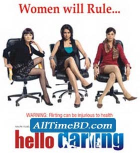 Hello Darling (2010) hindi movie song