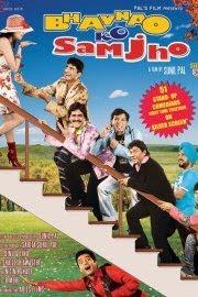 Bhavnao Ko Samjho hindi movie