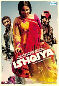 Ishqiya 2009 Bollywood movie song free download links