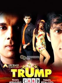Trump Card 2010 hindi movie free download