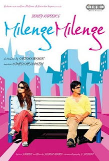Milenge Milenge (2010) hindi movie