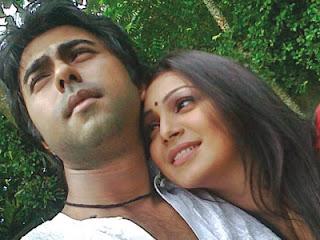 Apurbo and Prova romance photo
