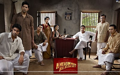 Khelein Hum Jee Jaan Sey (2010) Bollywood hindi movie wallpapers, information & review