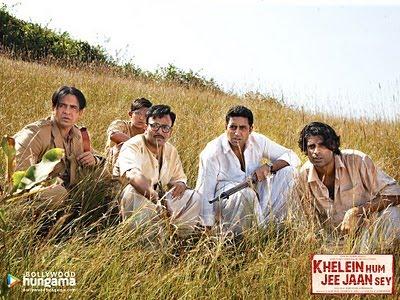 Khelein Hum Jee Jaan Sey (2010) Bollywood hindi movie review