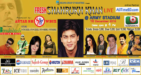 Shahrukh Khan Live in Dhaka Concert picture