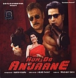 Hum Do Anjaane (2011) Bollywood movie mp3 song free download