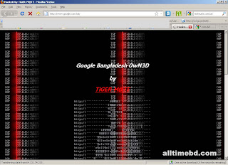 Google.com.bd is hacked by TiGER-M@TE and hacking all information