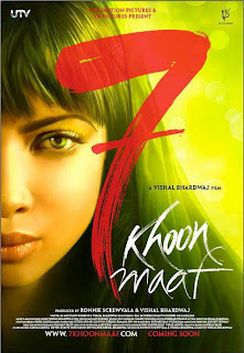 7 Khoon Maaf (2011) Bollywood movie mp3 song free download