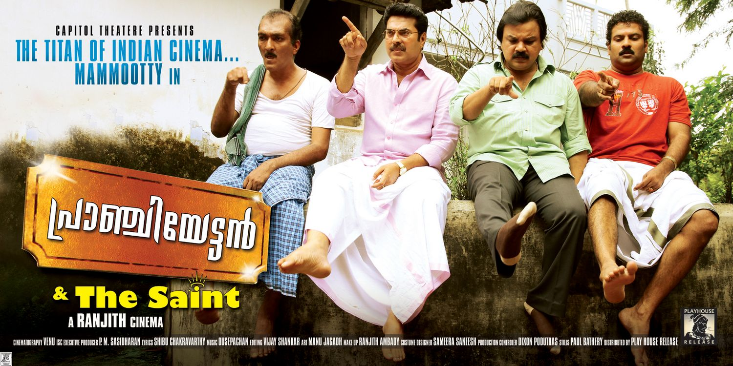 Pranchiyettan and the Saint movie