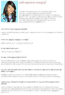 Myanmar budhis doctor girl and hindu guys fukin