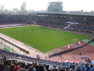 League Cup Final 2007, National Stadium, Tokyo