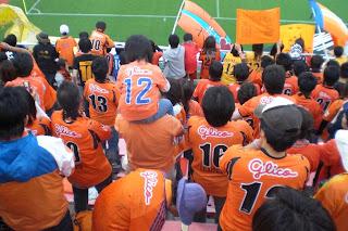 Shimizu S-Pulse fans.